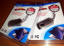Buy now New Flash Memory at a reasonable price