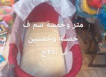 سرير أطفال جديد ثابت وهزاز بالناموسيه والمرتبة الوان متعدده