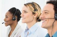 Call center & Customer care Agent