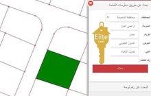 قطعه ارض  للبيع في الاردن - عمان - عبدون بمساحه 1174 متر