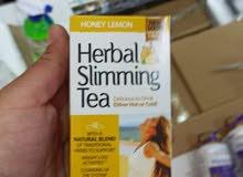 اريد هذا الشاي ضروري