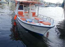 New Motorboats is up for sale