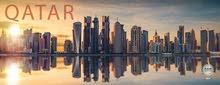 تأشيرة قطر لمدة شهرين (عرض حصري)