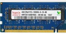 مطلوب رام (DDR3 10600(4 or 8 GB