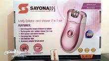 ماكينة إزالة الشعر من SAYONA