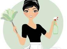 عاملات نظافة بالساعة