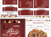 مطعم مصر زمان للكبده والسجق والماكولات المصرية