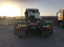 Trailers in Adam is available for sale