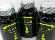 Biomanix capsules