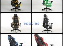 كرسي قيمنق و متعدد للاستخدام متوفر 6 الوان جديدة مع الضمان ((كمية محدودة))