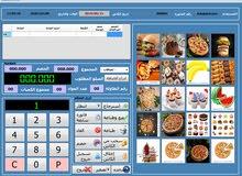 برنامج نقطة البيع كاشكم CashCom ( كاش باركود ) POS