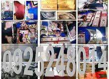 سروج حصان للبيع كاملات 0925248014/0916248014