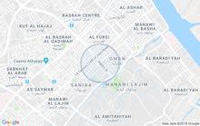 محل في الجزائر كبير واجهه 3 ونص متر 2طابق مساحة الارضي 100متر وثلاثه قاعات ط1