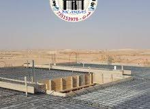 مكتب مقاولات بناء في عدن - مقاول و مهندس معماري اشراف وتنفيذ