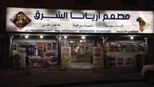 مطعم بخاري للبيع في المدينة الجبيل البلد