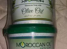Morocco Soap