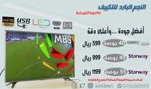 New Other screen for sale in Al Riyadh