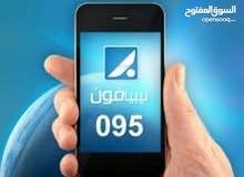 مطلوب شفرت ليبيا فون