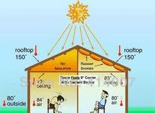 مظلة لانظمة العزل