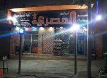 مطعم سناكات وبيع قهوه صب وغلي في جبل الأشرفية... (0795014222