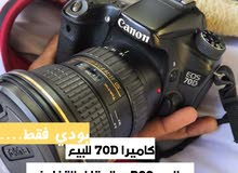 Camera available with high-end specs for sale directly from the owner in Ibra
