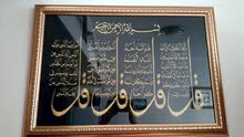 Quran قرآن