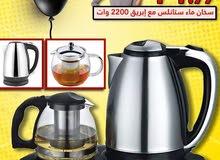 سخان الماء / سخان الشاي / السخان الكهربائي /كاتيل سخان كهربائي