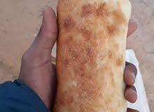 ابحت عن رامي للخبز