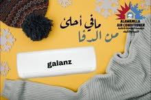 اقل أسعار مكيفات Galanze 2019 لدى مؤسستنا/فك ونقل وتركيب المكيف 30دينار
