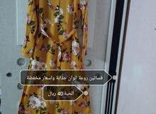 ملابس نسائية راقية قمة في الذوق والاناقةبأقل الأسعار