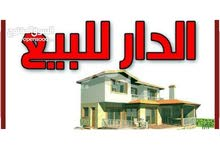 2 Bedrooms rooms  apartment for sale in Basra city Al Ashar