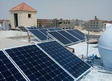 توريد تركيب صيانة عمل دراسات جدوى لأنظمة الطاقة الشمسية