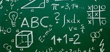 مدرس رياضيات مصرى