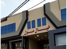 محل تجاري للبيع - الرمال