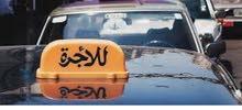 تاكسي للتوصيل  وخدمات العامه مشاوير ارسال رسايل في اي وقت واسعار تناسب الجميع
