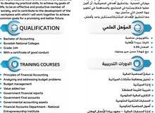 محاسب سعودي بكالويروس خبره 6اشهر ضرائب
