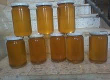 عسل طبيعي مغدي