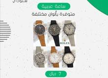ساعات عربيه