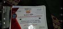سكرتير ومحاسبه يجيد القراءة والكتابة ويتكلم اللغه العربيه والانجليزيه