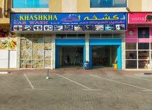 Service Station in Ajman near ajman court for sale
