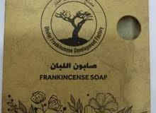 صابون اللبان المميز برائحة اللبان العطره والنفاثه
