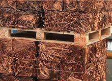 require any type of copper or aluminium