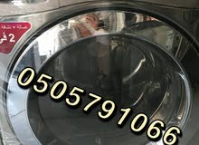 lg washers&dryer's 15/9 kg