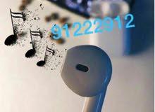 91222912 رقم اوريدو للبيع مطلوب70