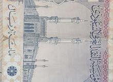 عملة نادرة من عهد الملك خالد 100 ريال سعودي