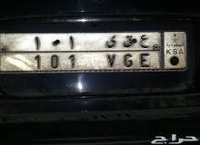 رقم اللوحه للبيع