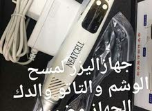 جهاز اليزر لمسح التاتو والدك والوشم ولتقشير الكاربوني الجهاز سهل الاستخدام