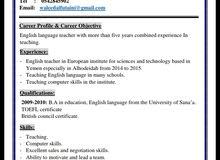 مدرس لغه انجليزي