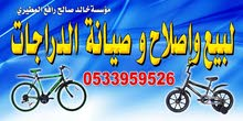 Bicycle repair needed  A man for shop