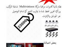 عرض خاص انظمة كاميرات المراقبة والحماية